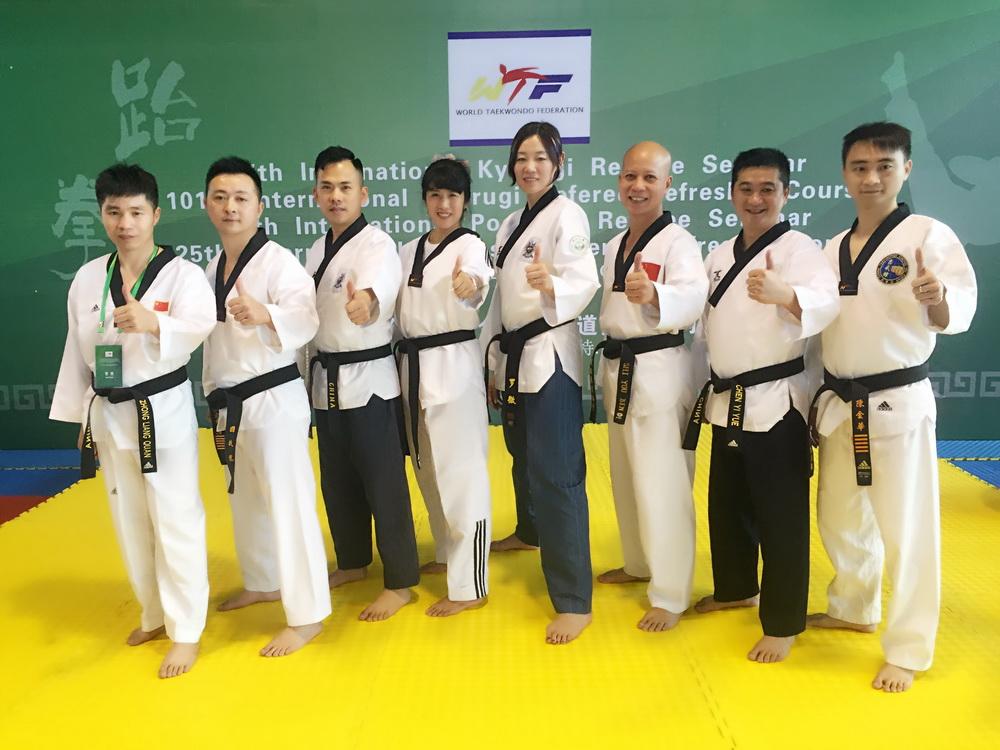 跆拳道国际级裁判员学习班