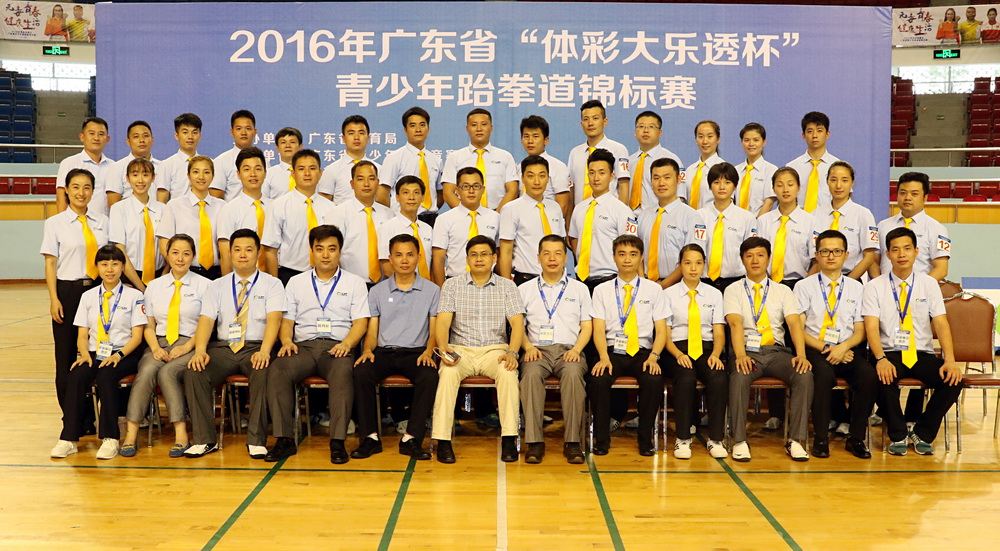 2016年广东省青少年跆拳道锦标赛